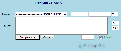 Send an sms to a computer for free Ipsms - Different_countries_of_the_world