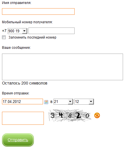 Send an sms to a computer for free Motiv - Russia