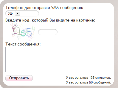 Send an sms to a computer for free O! - Kyrgyzstan