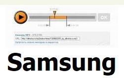 Slicing Mobile phone Samsung