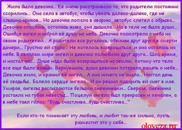 Красивые смс комплименты девушке, женщине - smsik su