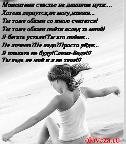 Муж Елены Ксенофонтовой   starhitru