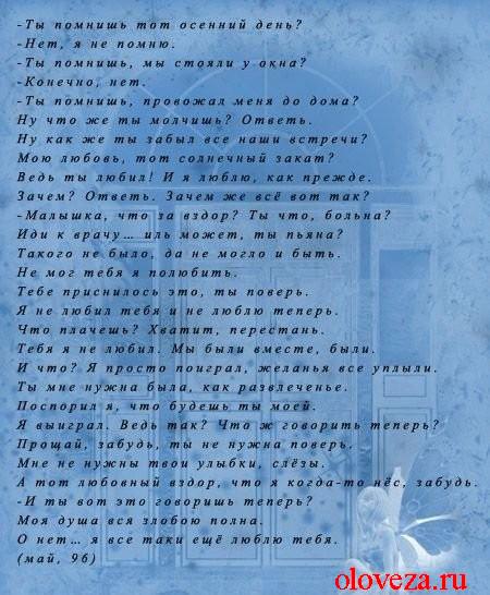 Смс поздравления стихи о любви