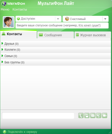 IP telephony MultiFon.ru