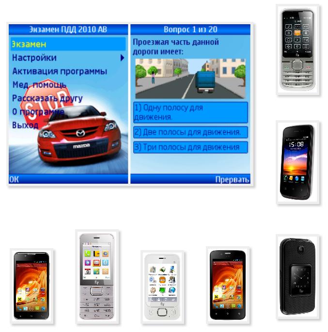 приложения для знакомств телефона скачать