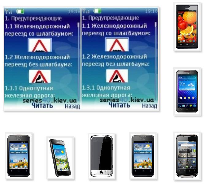 SDA 2012 2013 2014 phone Huawei format jar