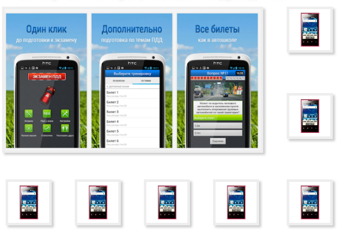 Download traffic tickets Android touch phone and tablet Musn - SDA 2012 2013 2014
