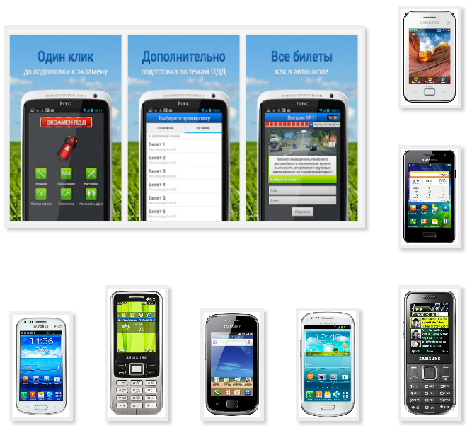 Download traffic tickets Android touch phone and tablet Samsung - SDA 2012 2013 2014