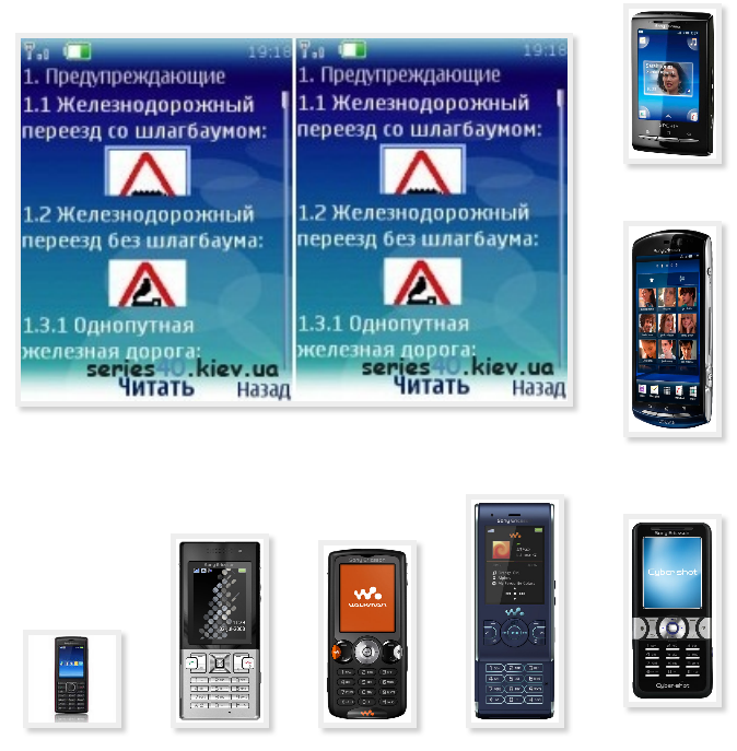 Free Game For Sony Ericsson K750i Download Free Sony