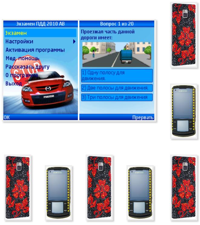 Samsung U900 Инструкция