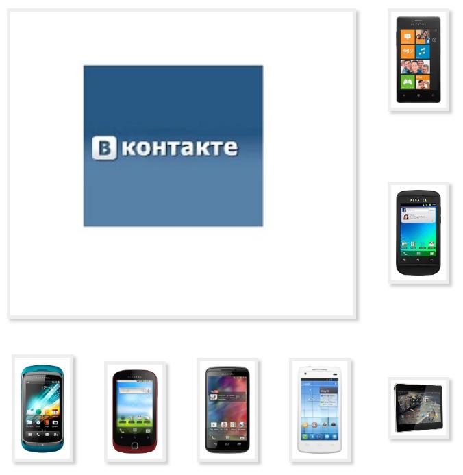 скачать бесплатно вконтакте программу на телефон - фото 8