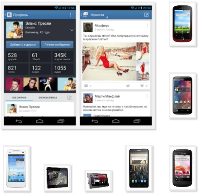 Скачать приложение вконтакте на телефон samsung