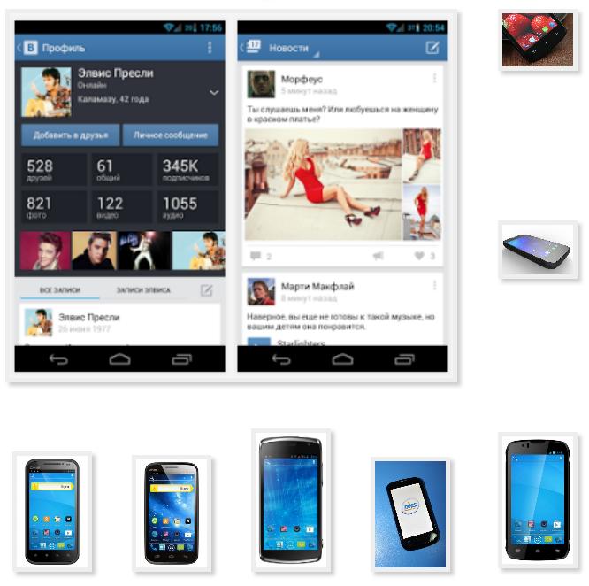 Скачать приложение вконтакте для смартфона леново