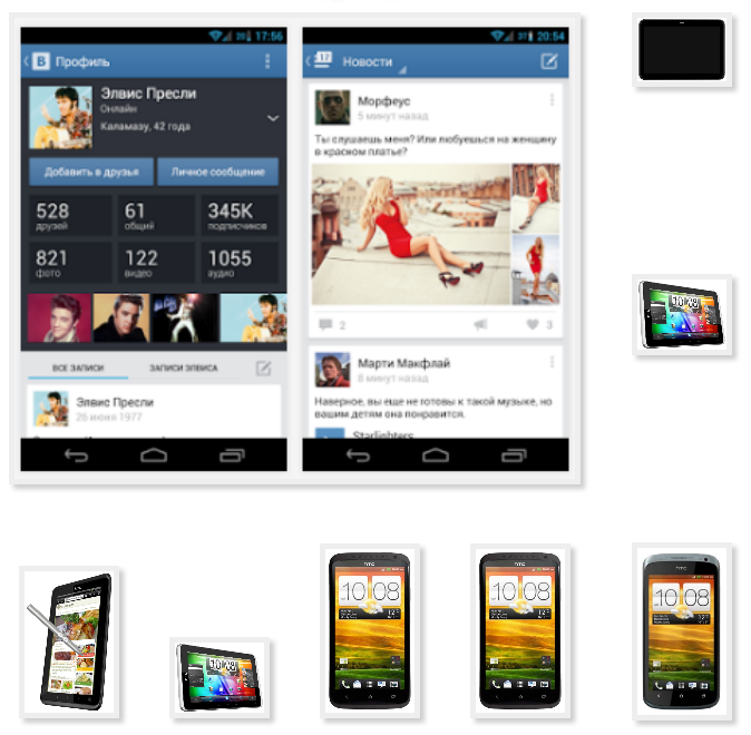 Скачать приложение на телефон андроид бесплатно