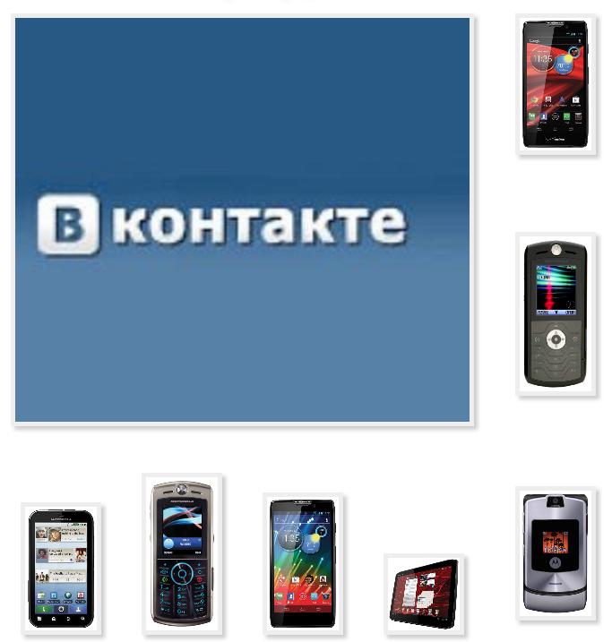 Motorola v3 скачать программу