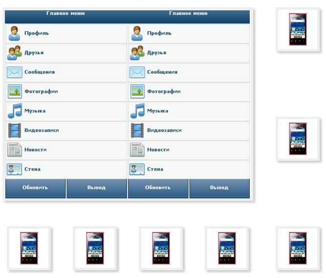 Java приложение для сотовых телефонов скачать бесплатно
