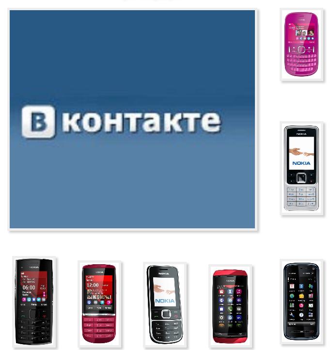 Без смс nokia 6700 tv mobile инструкцию скачать