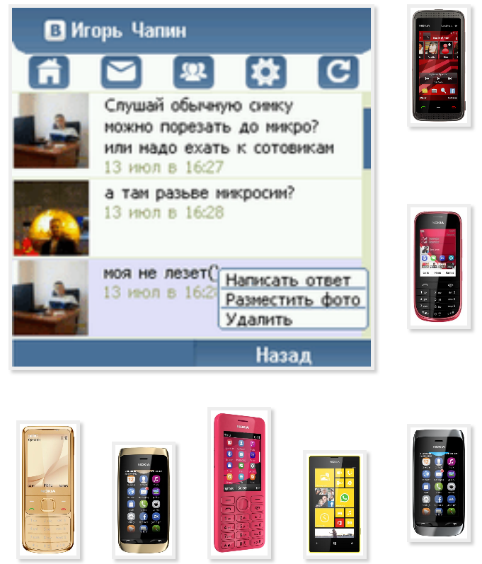 Простые и короткие или прикольные мелодии на телефон nokia.