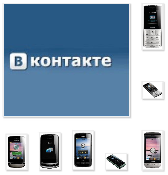 Download contact phone format Jar without registration phone Philips format jar