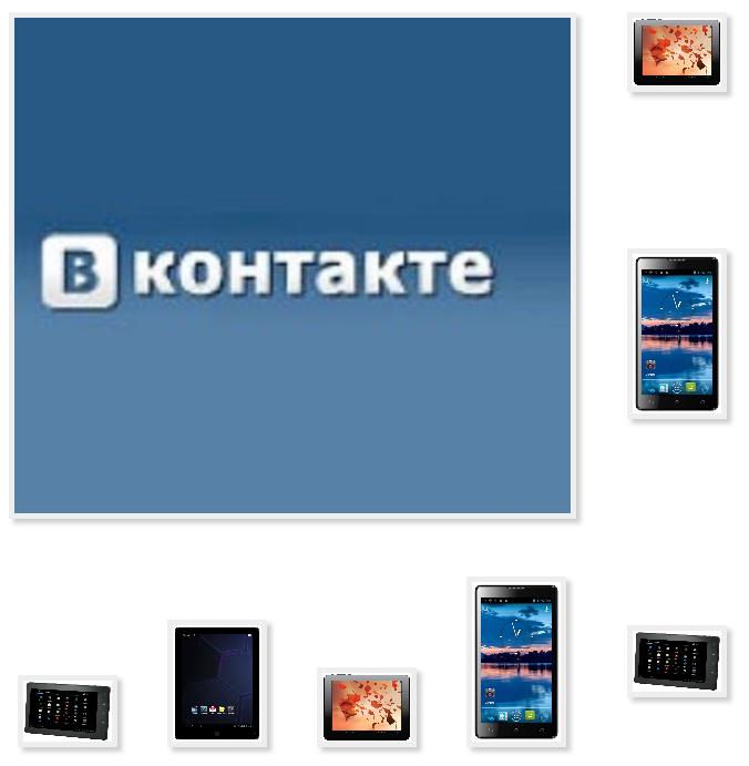 Скачать приложение джава вконтакте