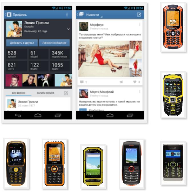 Скачать бесплатно приложение телефон на телефон