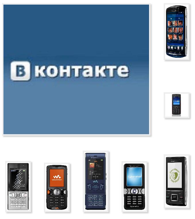 приложения скачать бесплатно sony ericsson k750i: