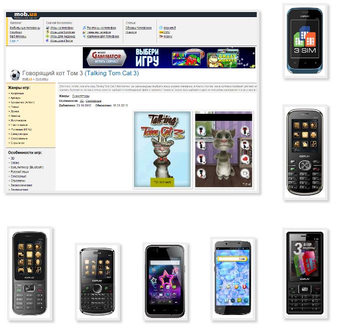 Игры на телефон explay t280 с java