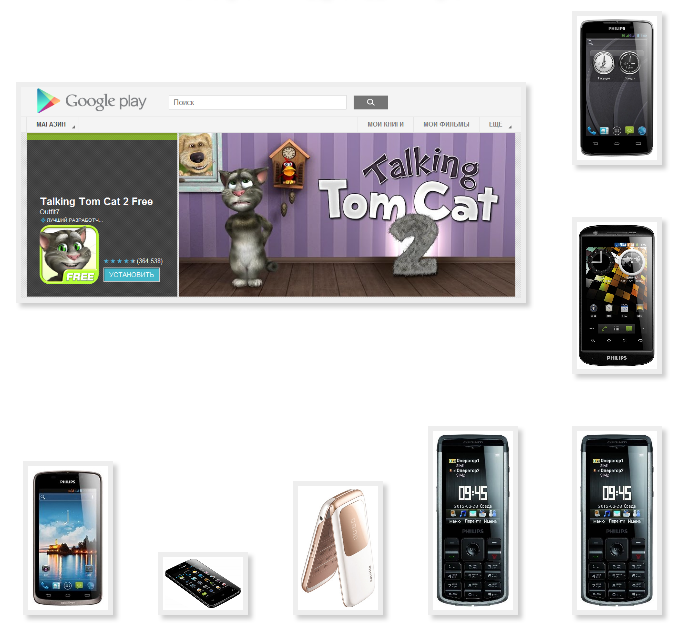 series talking phone talking game Android touch phone and tablet Philips