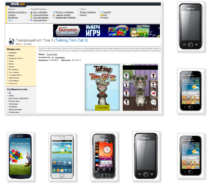 Скачать программ на телефон самсунг приложение pc suite скачать