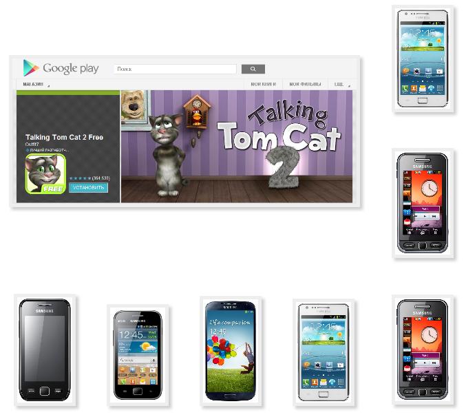 Скачать бесплатно для разных моделей телефона игру cat говорящий.