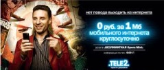 Tele2 Mobile Internet