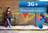 unlimited internet NSS