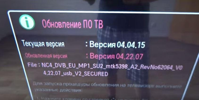 download soft tv smart lg