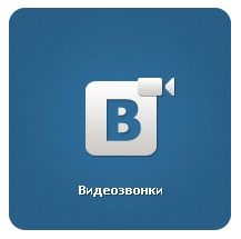 Free Phone on site Vkontakte.ru