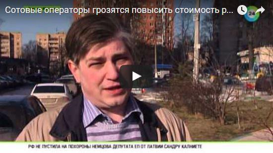 vopros_otvet_beeline_roaming_3