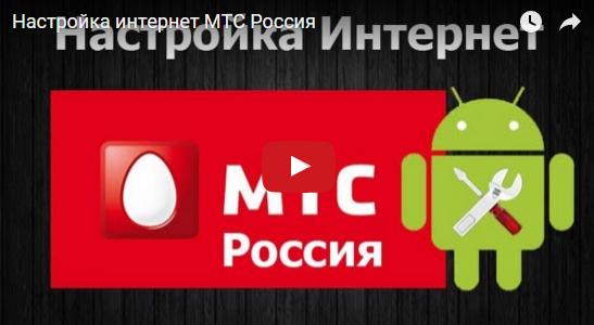 vopros_otvet_mts_day_1